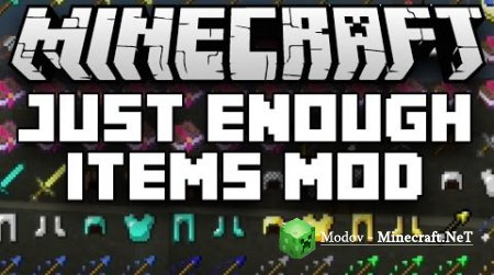 Just Enough Items (JEI) Мод 1.13.2, 1.12.2, 1.11.2, 1.10.2, 1.9.х, 1.8.х