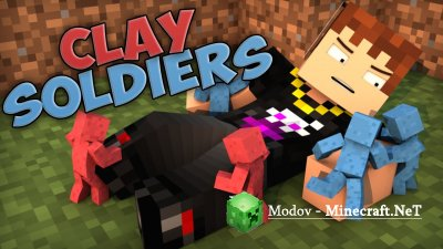 Clay Soldiers Мод 1.12.2, 1.10.2, 1.7.10, 1.6.х и 1.5.2