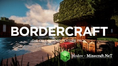 BorderCraft HD [128x] Текстуры 1.12.2, 1.11.2, 1.8.9, 1.7.х, 1.6.х