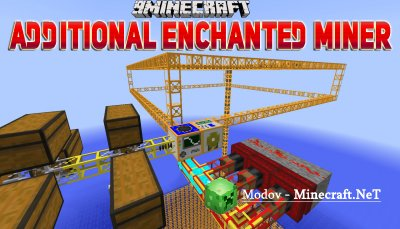 Additional Enchanted Miner Мод 1.14.4, 1.13.2, 1.12.2, 1.11.2, 1.10.2