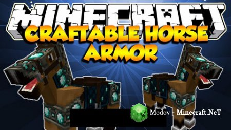 Craftable Horse Armor and Saddle Мод 1.14.4, 1.12.2, 1.11.2, 1.10.2, 1.9.4, 1.7.х, 1.6.х