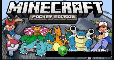 PokeSimulator Мод для Minecraft PE 0.10.5 - 0.10.х