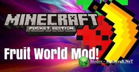 Fruit World Мод для Minecraft PE 0.10.5, 0.10.4, 0.10.0