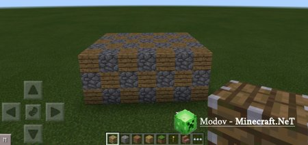 Portable Structures Мод для Minecraft PE 0.11.1 и 0.11.0