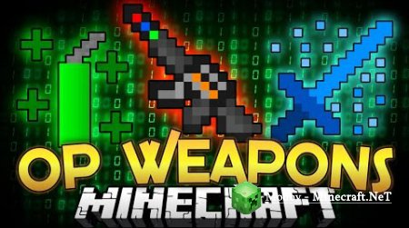 Admin Weapons Мод 1.13.2, 1.12.2, 1.12, 1.10.2, 1.9.4, 1.9, 1.8.9, 1.8 и 1.7.10