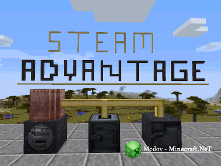 Steam Advantage Мод 1.9.4, 1.9, 1.8