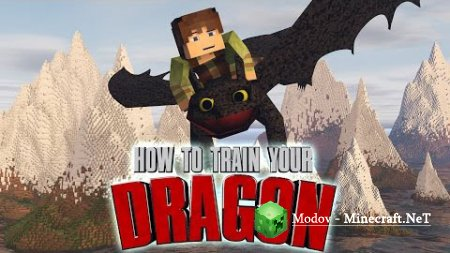 How To Train Your Minecraft Dragon Мод 1.12.2, 1.7.10