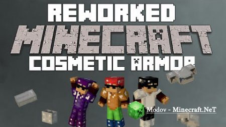 Cosmetic Armor Reworked Мод 1.13.2, 1.12.2, 1.12, 1.11.2, 1.10.2, 1.9.4, 1.8.9, 1.7.10