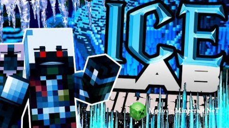 The Ice Lab - Карта 1.8.9, 1.8.8 - 1.8