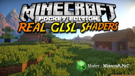 GLSL Ultra [Shaders] Шейдеры PE 0.14.2, 0.14.1, 0.14.0