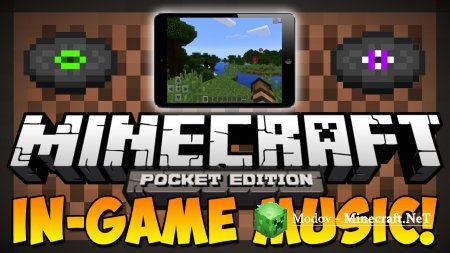 In-Game Minecraft Music Мод PE (Для всех версий!)