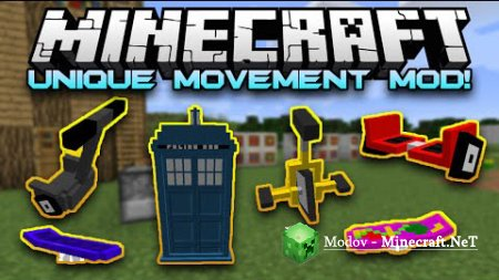 Unique Movement Мод 1.8.9, 1.8