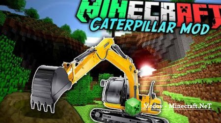 Simply Caterpillar Мод 1.10.2, 1.9.4