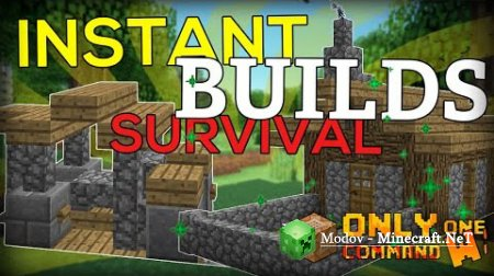 Instant Survival Buildings - Команда для Командного блока 1.10.2, 1.10, 1.9.4