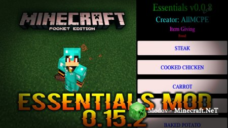 Survival Essentials - Мод/Чит PE 0.15.10 - 0.15.0