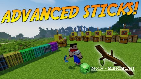 Advanced Sticks Мод 1.12.2, 1.12, 1.11.2, 1.10.2