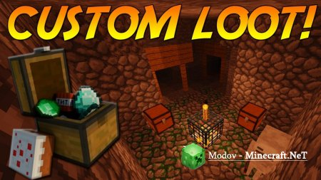 Customized Dungeon Loot Мод 1.14.4, 1.12.2, 1.11.2, 1.10.2