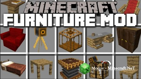 MrCrayfish's Furniture Мод 1.13, 1.12.2, 1.12, 1.11.2, 1.10.2, 1.9.4, 1.8.х, 1.7.х, 1.6.х и 1.5.2