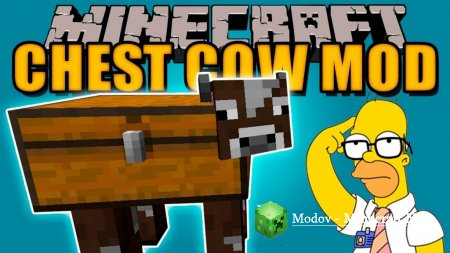 Chest Cow Мод 1.16.5, 1.12.2, 1.11.2
