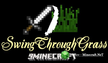 SwingThroughGrass Мод 1.15.2, 1.14.4, 1.12.2, 1.11.2, 1.10.2