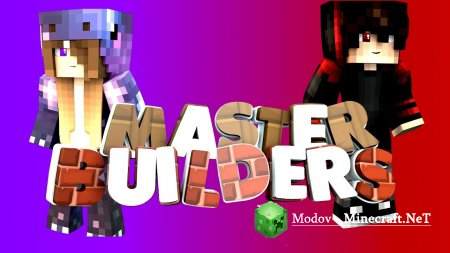 Master Builders Мод 1.12.2, 1.12, 1.11.2, 1.10.2, 1.9.4, 1.8.9, 1.8