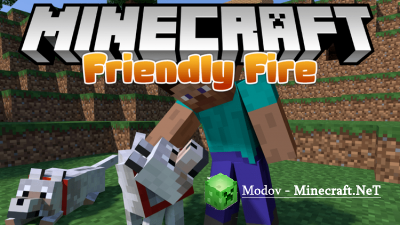 Friendly Fire Мод 1.12, 1.11.2, 1.10.2, 1.9.4, 1.8.9, 1.7.10