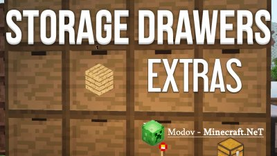Storage Drawers Extras Мод 1.12.2, 1.12, 1.11.2, 1.10.2
