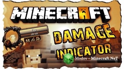 ToroCraft's Damage Indicators Мод 1.14.4, 1.12.2, 1.11.2, 1.10.2, 1.9.4