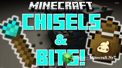 Chisels and Bits Мод 1.12.2, 1.11.2, 1.10.2, 1.9.х, 1.8.х