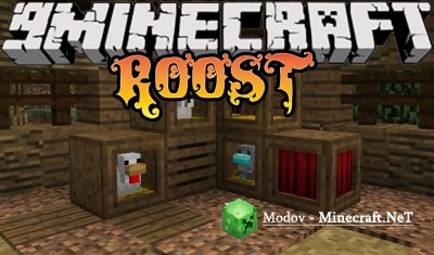 Roost Мод 1.12.2, 1.12, 1.11.2, 1.10.2