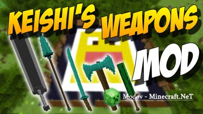 Kaishi's Weapon Pack Мод 1.12.2, 1.10.2, 1.9.4