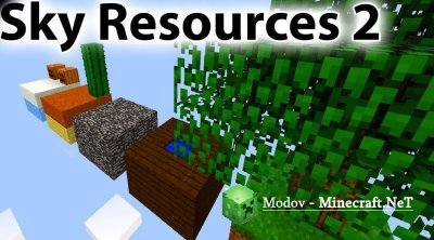 Sky Resources 2 Мод 1.12.х, 1.11.2, 1.10.2, 1.9.х