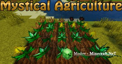 Mystical Agriculture Мод 1.12.х, 1.11.2, 1.10.2