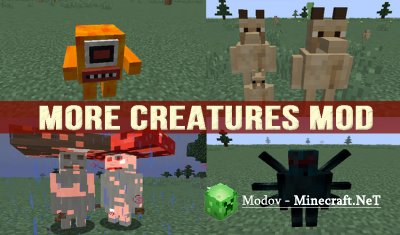 More Creatures Мод 1.12.2, 1.12