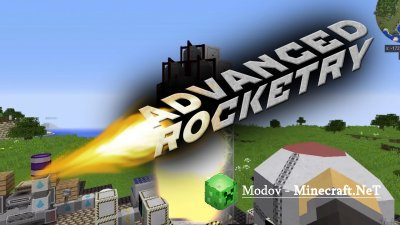 Advanced Rocketry Мод 1.12.2, 1.11.2, 1.10.2, 1.7.10