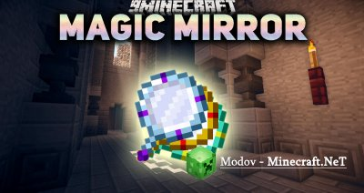 SBM Magic Mirror Мод 1.7.10