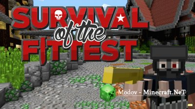 Survival of the Fittest - Карта 1.12.2 - 1.12