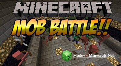 Mob Battle Мод 1.12.2, 1.12, 1.11.2, 1.10.2, 1.8.9, 1.7.10