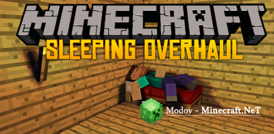 Sleeping Overhaul Мод 1.12.2