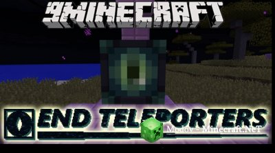 End Teleporters Мод 1.12.2