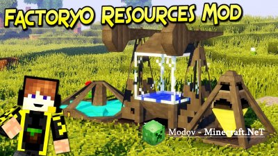 Factory0 Resources Мод 1.12.2