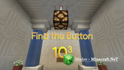 Find The Button: 10^3 - Карта 1.13.1, 1.13