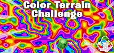SG Colored Terrain - Карта PE 1.9, 1.8, 1.7, 1.6
