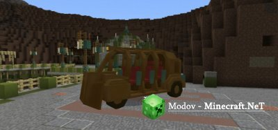 Subterranean Vehicle Аддон/Мод PE 1.9, 1.8, 1.7