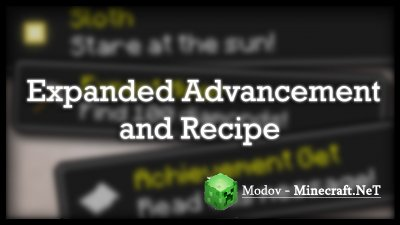 Expanded Advancement and Recipe - Пакет Данных 1.14, 1.13.2 (Рецепты и Достижения)