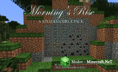 Morning's Rise - Текстура 1.12.2, 1.11.2