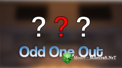 Odd One Out - Карта 1.13.2
