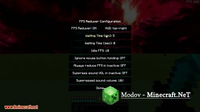 FPS Reducer Мод 1.13.2, 1.12.2, 1.11.2, 1.10.2, 1.9.4, 1.8.9, 1.7.10