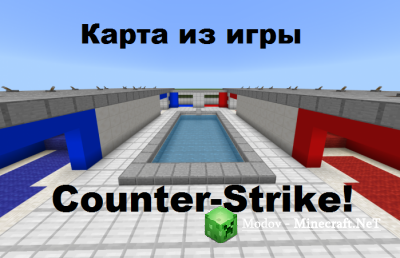 fy_pool_day Карта PE 1.9.0, 1.8.1 (Counter Strike)