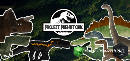 Project Prehistoric Аддон/Мод PE 1.14, 1.13, 1.12, 1.11, 1.10, 1.9, 1.8
